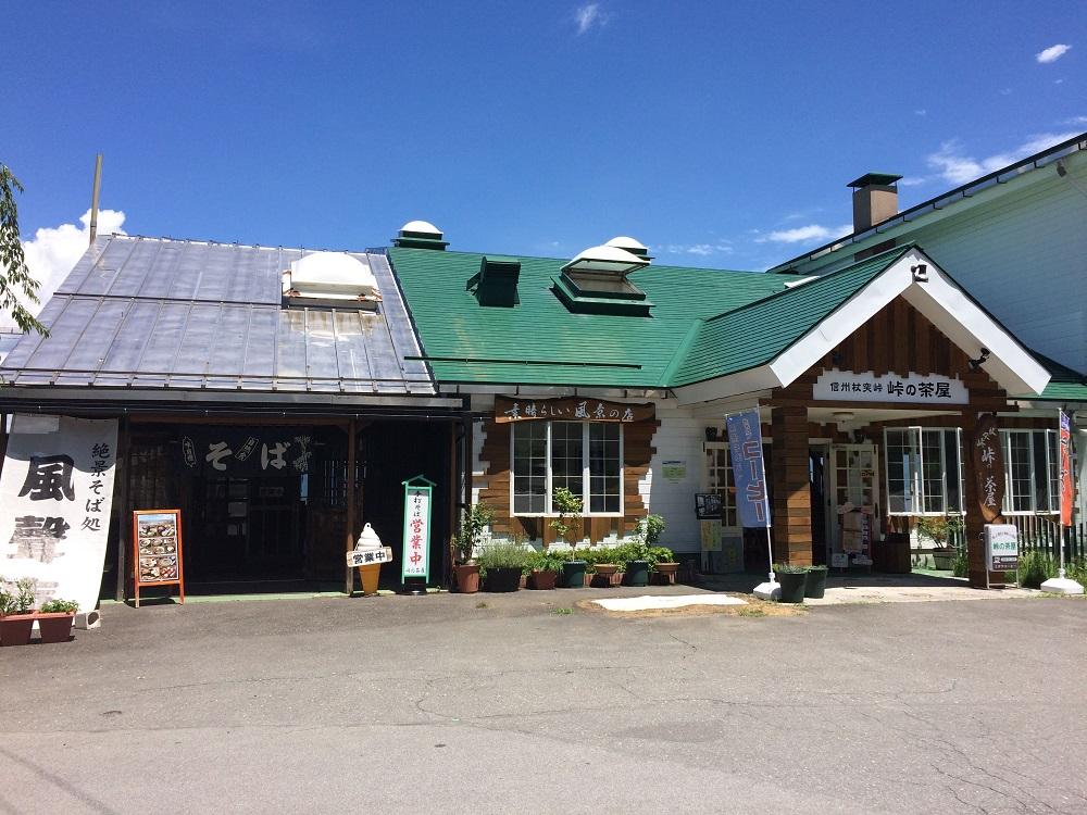 杖突峠の茶屋