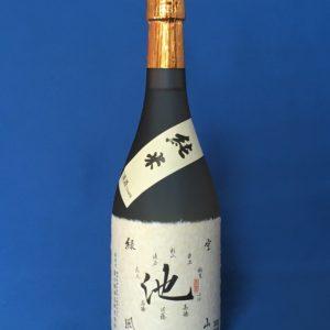 ゆるキャンで登場する日本酒「池」は広井酒店で購入できます!