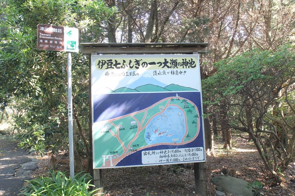神池案内図