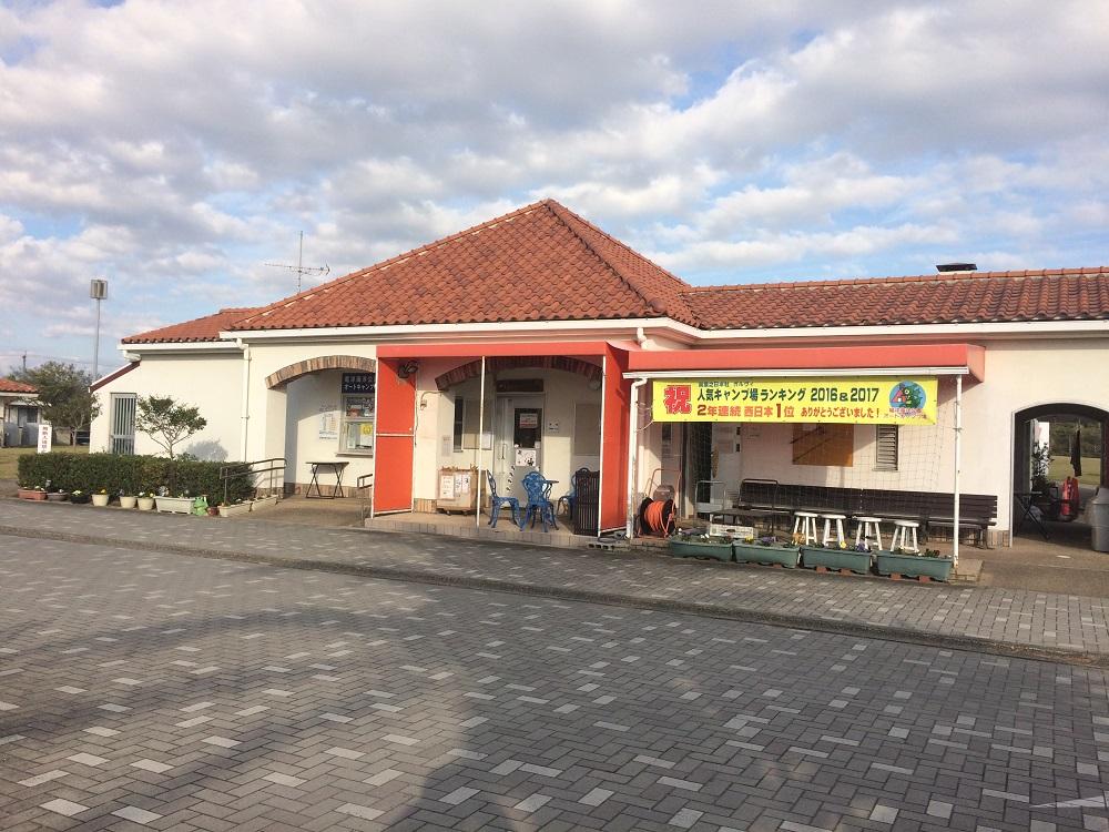 竜洋海洋公園オートキャンプ場受付