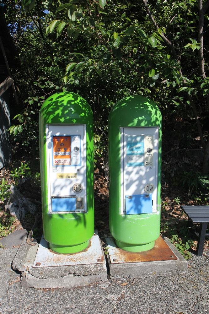 鯉の餌自動販売機