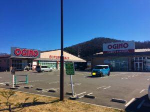 オギノ山中湖店