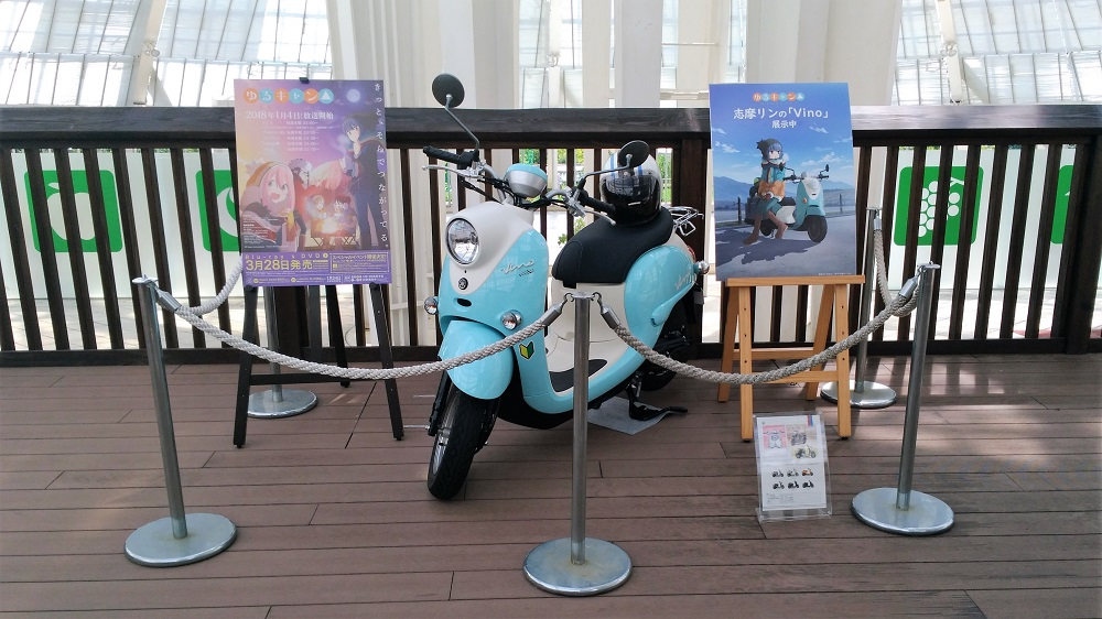 志摩リンのバイク1000