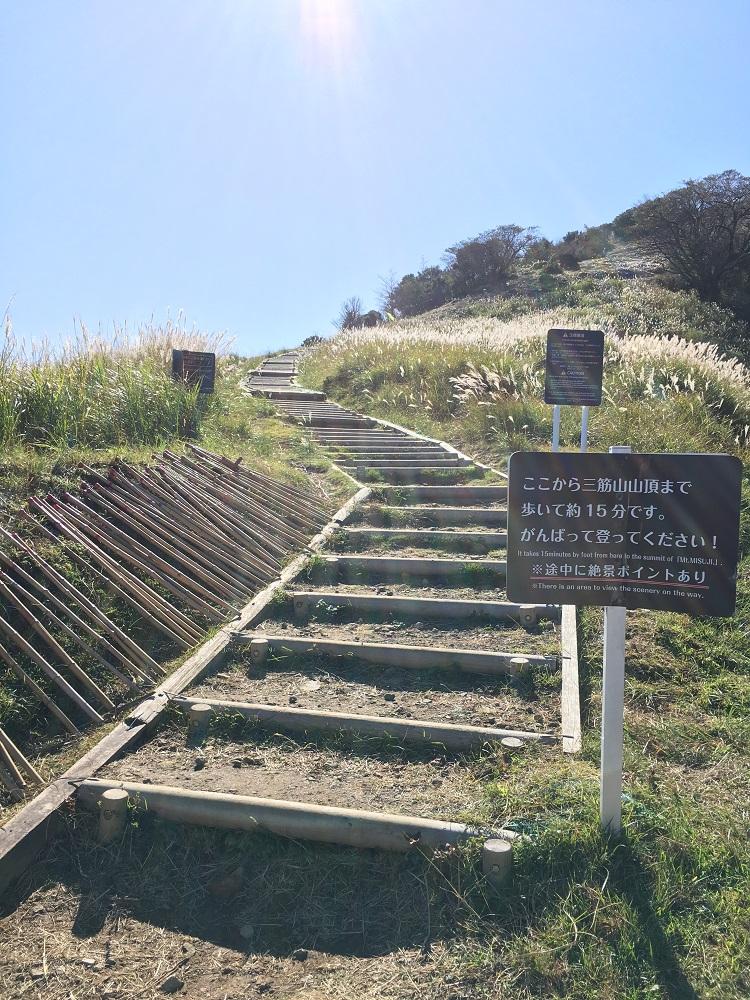 稲取細野高原上り階段
