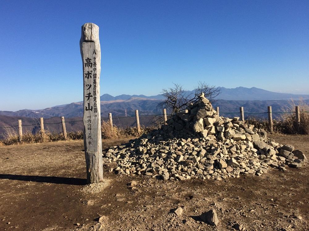 高ボッチ山標識