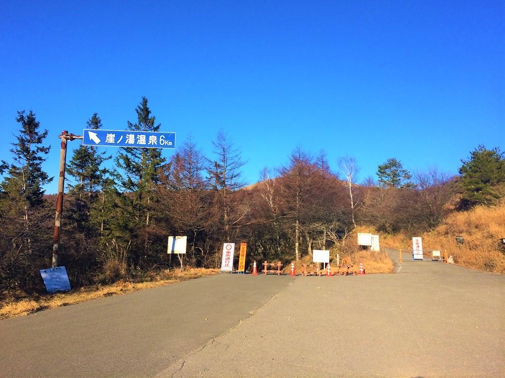 高ボッチ鉱泉への道