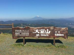 大室山フォトスポット