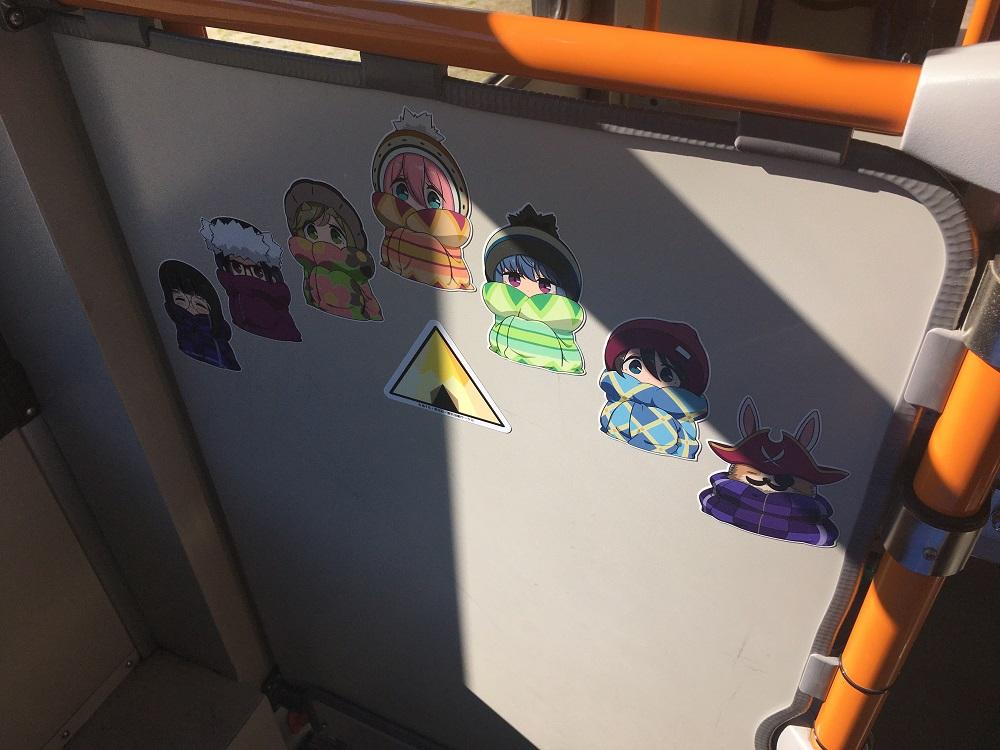 ゆるキャン町営ラッピングバスステッカー3