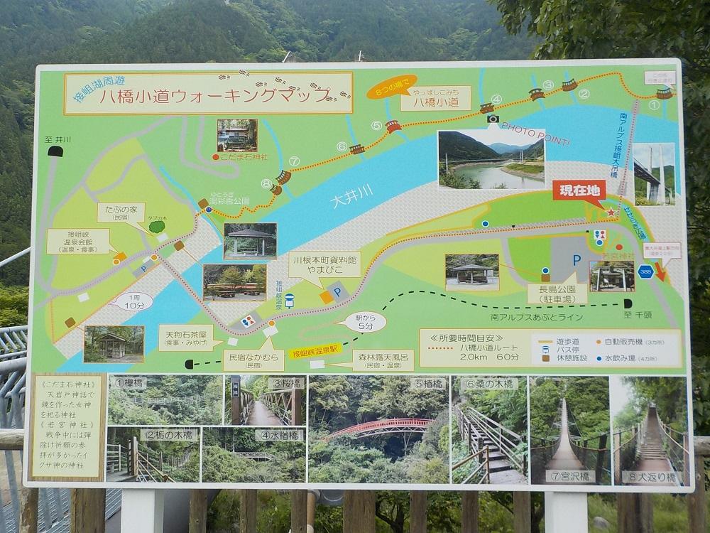 八橋小道ラブロマンスロードウォーキングマップ