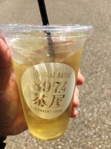 蓬莱橋のお茶