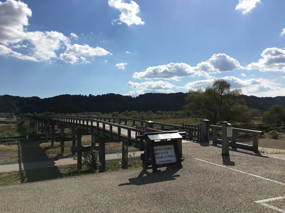 蓬莱橋全景