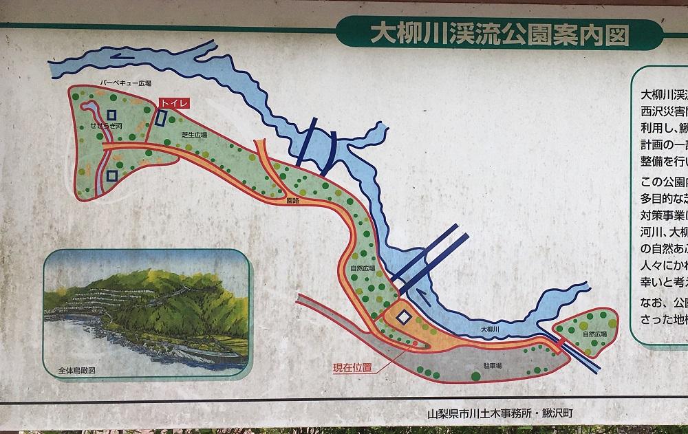 大柳川渓流公園 キャンプ場マップ